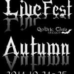 Live Autumn Fest Kárhozttak Éjszakája